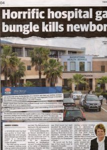 2016.07.26 Horrific hospital gas bungle kills newborn | Bankstown-Lidcombe Hospital | Daily Telegraph