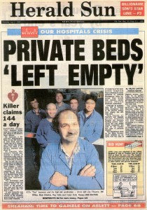 07.07.94 PRIVATE BEDS 'LEFT EMPTY'