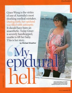 AWW April 2011 Grace Wang