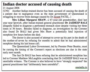 oneindia.in 21.08.06 Dr Jaideep Bali